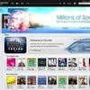 Sony rivaliza con Spotify